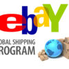 Ebay Sellers Can Meet the International Shoppers by the Expansion of GSP